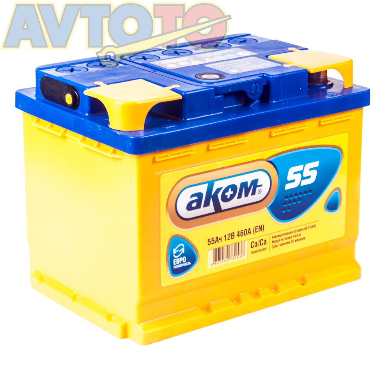 Аккумулятор Аком 6CT550LA