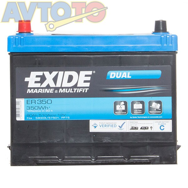 Аккумулятор Exide ER350