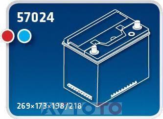 Аккумулятор Ipsa TMA70L