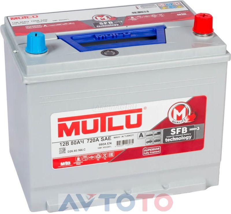 Аккумулятор Mutlu D2680066B