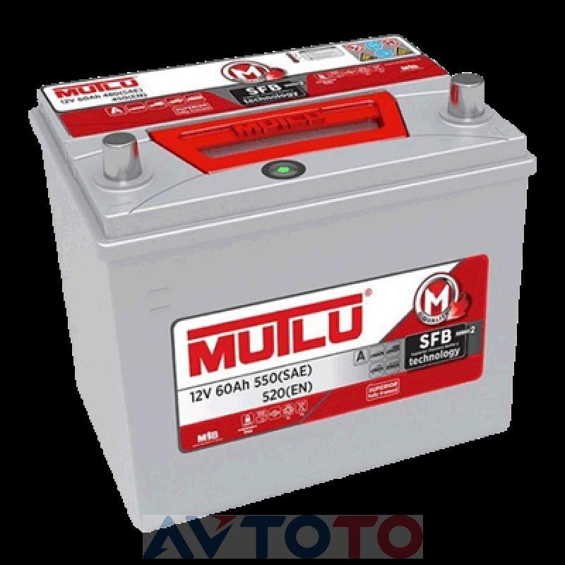 Аккумулятор Mutlu D2360052C