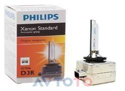 Лампа Philips 42306C1