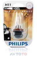 Лампа Philips 12362PRB1