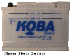 Аккумулятор Nippon pieces U540L37