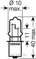 Лампа Osram 64130