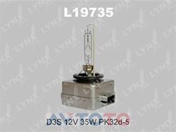 Лампа LYNXauto L19735