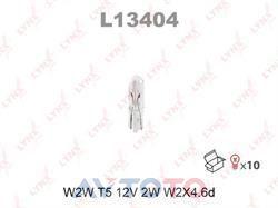 Лампа LYNXauto L13404