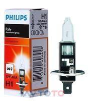 Лампа Philips 69645860