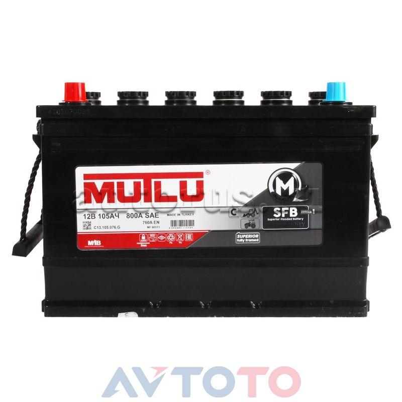 Аккумулятор Mutlu C13105076F