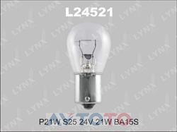 Лампа LYNXauto L2452102