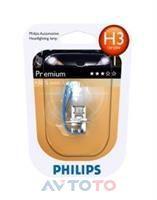 Лампа Philips 12336PRB1