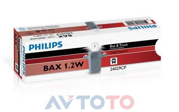 Лампа Philips 24029CP