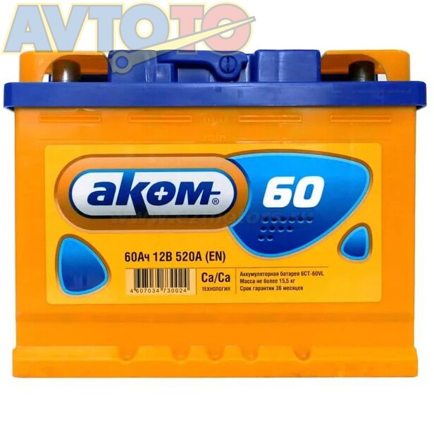 Аккумулятор Аком 4607034730024