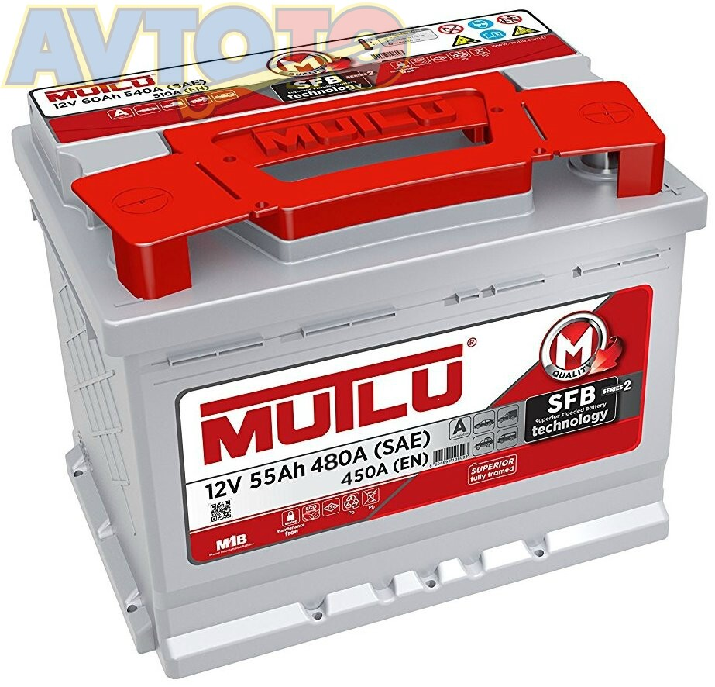 Аккумулятор Mutlu LB255045A