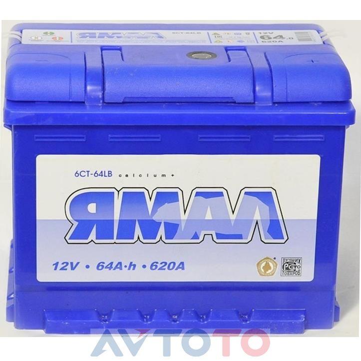 Аккумулятор ЯМАЛ 4607175656559