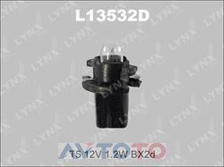 Лампа LYNXauto L13532D