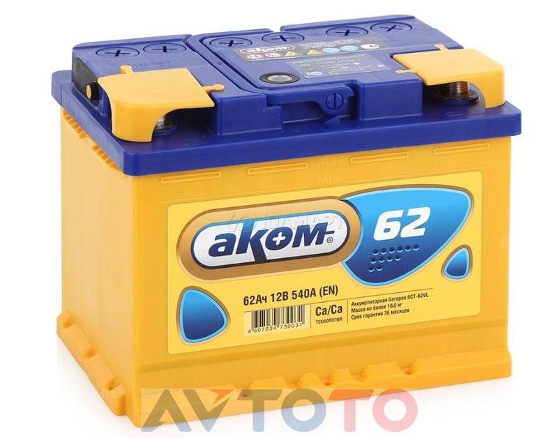 Аккумулятор Аком 4607034730031