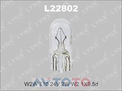Лампа LYNXauto L22802