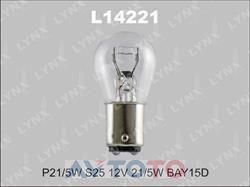Лампа LYNXauto L1422102
