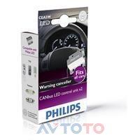Лампа Philips 12956X2