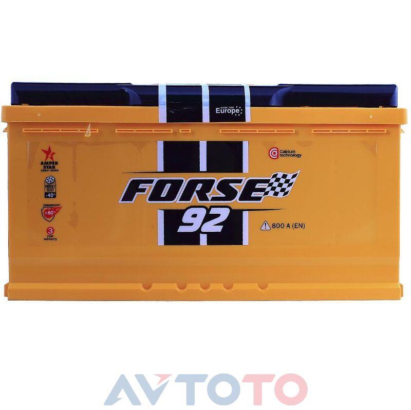 Аккумулятор Forse F6CT92VL1