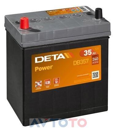 Аккумулятор Deta DB357