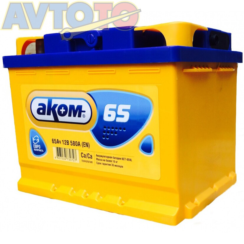 Аккумулятор Аком 4607034730727