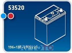 Аккумулятор Ipsa TMA35