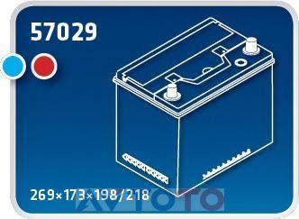 Аккумулятор Ipsa TMA70