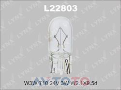 Лампа LYNXauto L22803