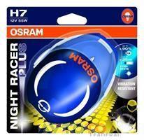 Лампа Osram 64210NRP01B