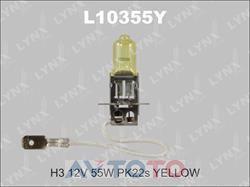 Лампа LYNXauto L10355Y