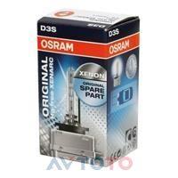Лампа Osram 66340
