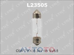 Лампа LYNXauto L23505
