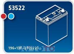 Аккумулятор Ipsa TMA35L