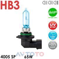 Лампа Celen 4005SP