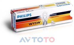 Лампа Philips 12396NACP