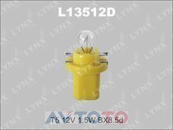 Лампа LYNXauto L13512D