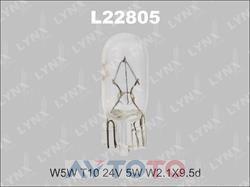 Лампа LYNXauto L22805