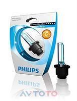 Лампа Philips 85122UBS1