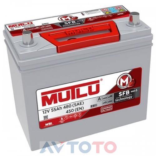 Аккумулятор Mutlu B2455045A
