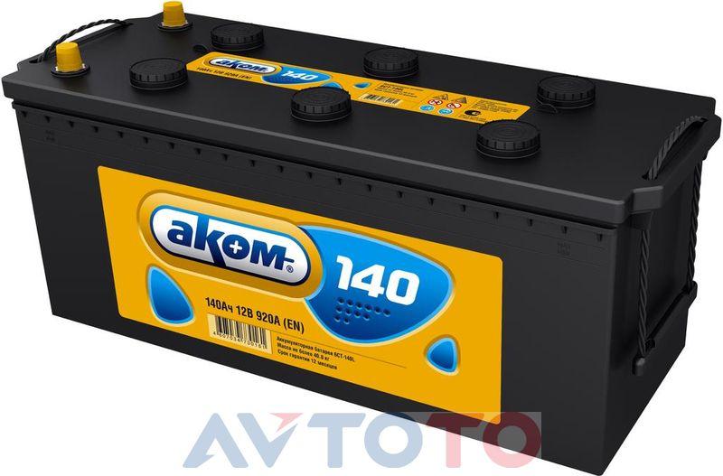 Аккумулятор Аком 4607034730161