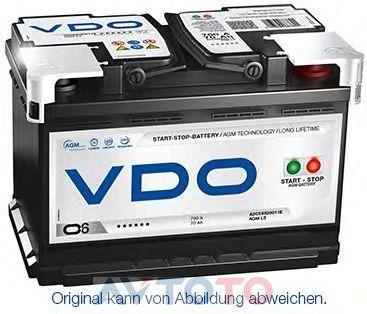 Аккумулятор VDO A2C59520011D
