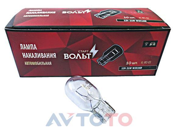 Лампа Стартвольт VLW303
