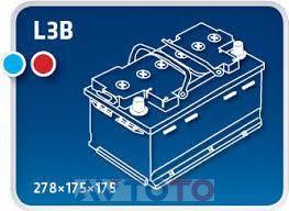 Аккумулятор Ipsa TM73