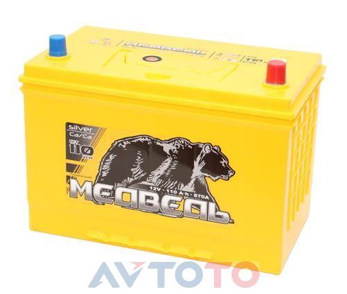 Аккумулятор Тюменский медведь SILVER 4607175655095