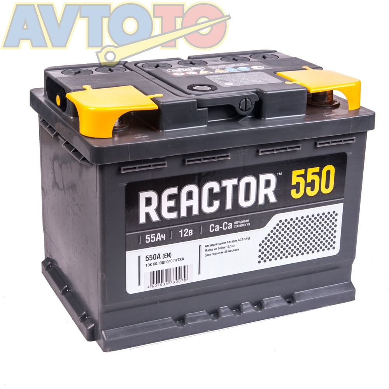 Аккумулятор Аком 6CT551REACTOR