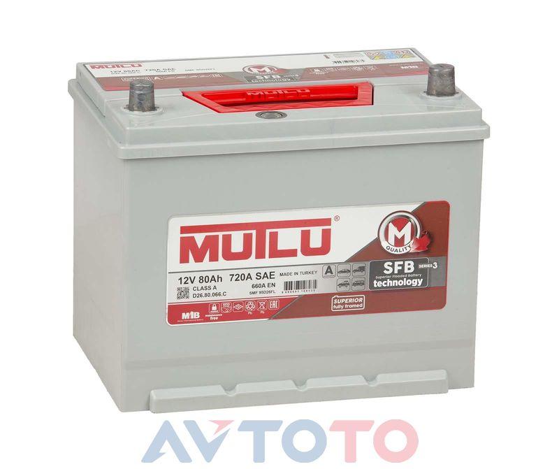 Аккумулятор Mutlu D3180067D