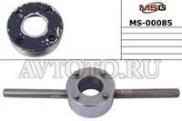 Специнструмент MSG MS00085