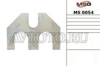 Специнструмент MSG MS00054